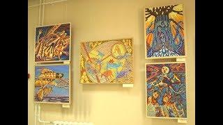 В Йошкар-Оле проходит выставка художника-этнофутуриста Сергея Бушкова