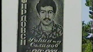 Tacir Shahmalioglunun ermeniyle opushmesine bashqa agdamlilarin cavabi (Azeri Turku)