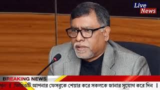এইমাএ পাওয়া Ajker khobor 20 Oct 2021 | Bangla news today | bangla khobor | Bangladesh latest news screenshot 5