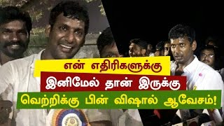 Vishal challenges his enemies after huge win | Producers Council Election 2017