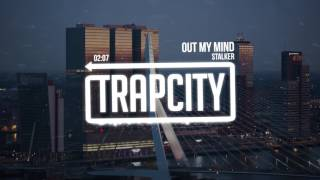 Download STALKER - Out My Mind MP3 song and Music Video
