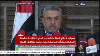 شاهد: بين حماس وفتح خلافات في غزة ومحاولة تقارب بموسكو