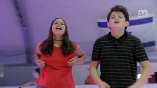 הבנים והבנות 2016: אור- קליפ על הקרח של אשלי והראל!