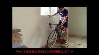 スポーツバイクの正しい基礎を学ぶなら、腰痛などの悩みを解消できる「...