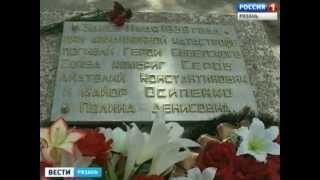 75 лет назад авиация потеряла легендарный тандем Серов-Осипенко