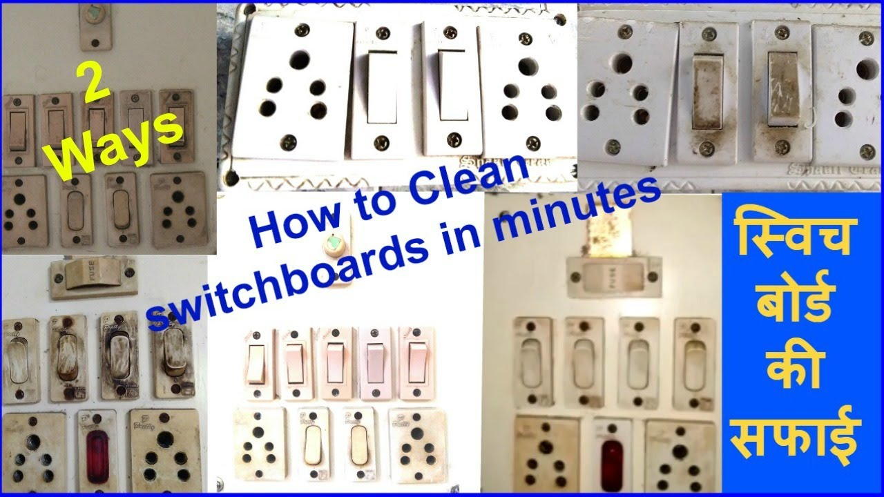 switch boards cleaning at home in minutes स्विच्बॉर्डswitch boards cleaning at home in minutes स्विच्बॉर्ड की सफाई switch board ki safai sheetaljoshi