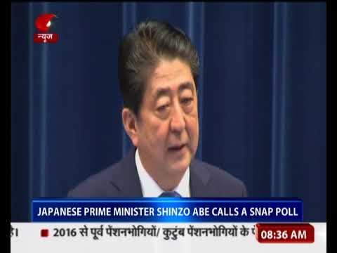 Japan PM Shinzo Abe calls a snap poll