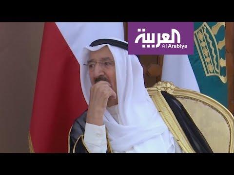 زيارة مرتقبة لأمير الكويت إلى بغدادَ غدا.. والتصعيد في المنطقة في صُلبِ مباحثاته..  - نشر قبل 1 ساعة