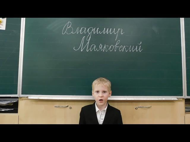 Изображение предпросмотра прочтения – МаксимКравчук читает произведение «Возьмём винтовки новые» В.В.Маяковского