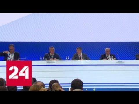 """""""РусГидро"""" планирует инвестировать в Дальний Восток свыше 170 миллиардов рублей - Россия 24"""