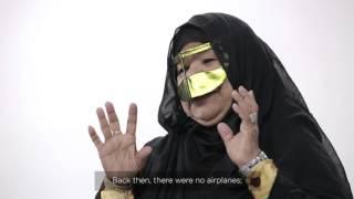 شيخة السويدي: أول مصورة