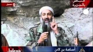 Osama Bin Laden obituary