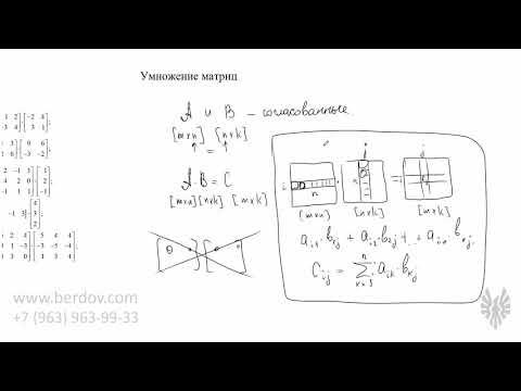 Как умножить матрицу на дробь