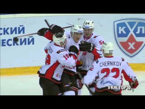 Top 10 First Half KHL Goals / Лучшие голы первой половины сезона КХЛ