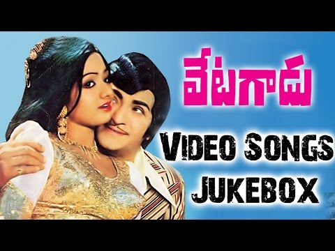Vetagadu Telugu Movie Video Songs Jukebox || NTR, Sridevi