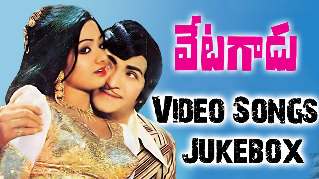 Rajasekhar vetagadu video songs