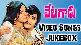 Vetagadu Telugu Movie Video Songs Jukebox    NTR, Sridevi