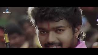 Villu Superhit Tamil Movie Part -1 | Vijay | Nayanthara | Vadivelu