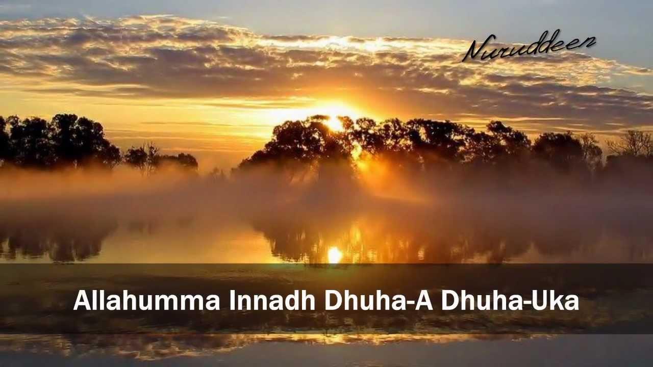 Doa Solat Dhuha (Lyric) - Unic - YouTube