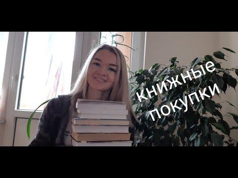 Книжные покупки/#Суханова Елена