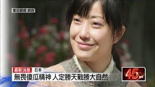 【壹電視報導】 日本男星堺雅人有旺妻運,老婆菅野美穗在電影「這一生至...