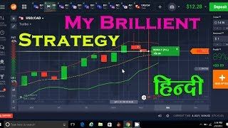 Iq Option Live Trades Starting with Only $10 (Hindi) | New Binary Options Strategy 2017(, 2017-07-08T04:11:08.000Z)