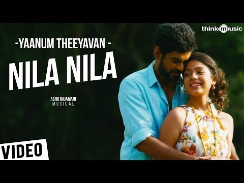 Yaanum Theeyavan | Nila Nila Video Song | Raju Sundaram, Ashwin Jerome, Varsha | Achu