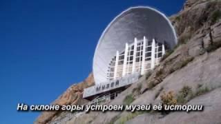 Город Ош. Сулайман-Тоо(, 2017-02-16T09:30:23.000Z)