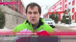 видео Куршевель – горнолыжная столица мира