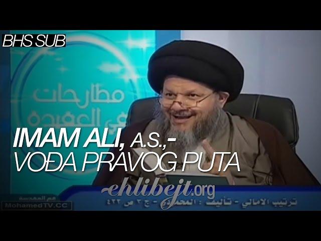 Imam Ali, a.s, - vođa pravog puta (Sejjid Kamal Al-Haydari)