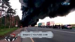 Авария на трассе М5 в Луховицком районе