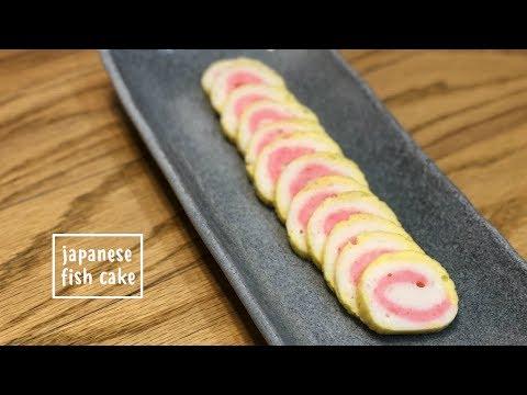 Japanese Fish Cake 🍥