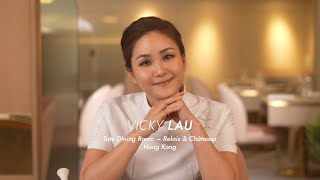 A revival : Vicky Lau, Tate Dining Room, Hong Kong