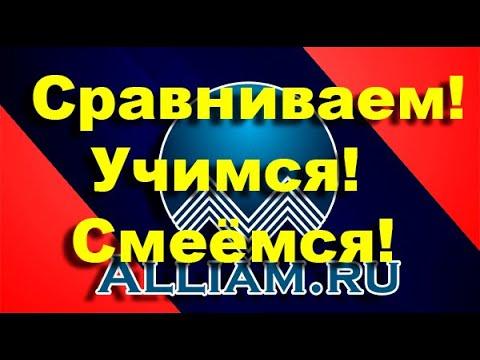 ЧЁТКАЯ ИНСТРУКЦИЯ КАК ОШТРАФОВАТЬ КОЛЛЕКТОРСКУЮ ФИРМУ | Как не платить кредит | Кузнецов | Аллиам