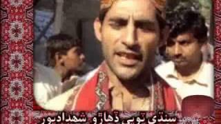Sindhi Topi Ajrak Day 2009 Shadadpur