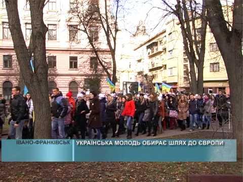 Українська молодь обирає шлях до Європи