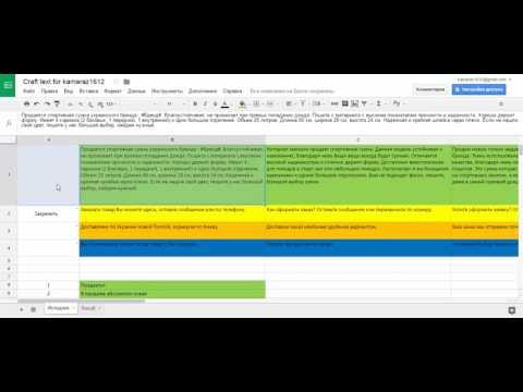 Контент бот для создания текстов от QuickStart