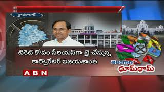 KCR likely to announce candidates for remaining 14 assembly seats this week