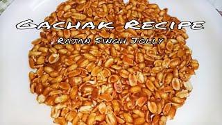 Gachak Recipe | Gachak | Peanut Candy Recipe | Peanut Brittle | गचक  बनाने का तरीका