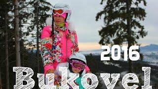 Буковель . Отдых с детьми . Welcome to Bukovel ! Vacation with children .(Катаемся на лыжах , идем обедать , покажем цены в кафе на Буковеле :-) Сегодня у нашей маленькой Таи плохое..., 2016-04-06T22:42:16.000Z)