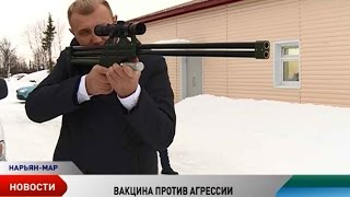 В Ненецкий округ поступил инъектор для защиты людей от диких животных