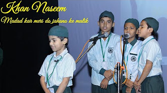 Madad Kar Meri do Jahano k Malik | Naath With Lyrics | Urdu & English | AL Ehsan School | Sufyan Sir