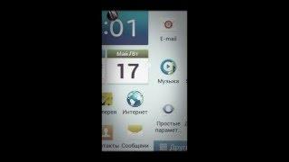 Как сделать белый круг на экране своего телефона(, 2016-05-17T11:05:36.000Z)