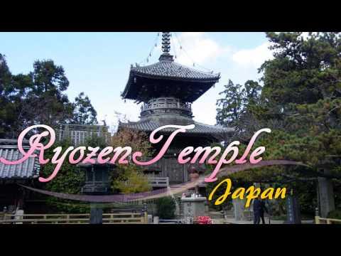Japan Travel: Ryozenji Temple,starting point of the Shikoku Pilgrimage Naruto city, Shikoku