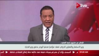موجز أخبار التاسعة صباحاً - الأحد 19 مارس 2017