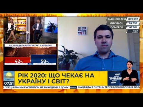 Рік 2020: астролог Олександр Образцов в ефірі Нового дня