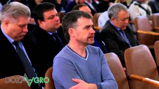 «Развитие мясного и молочного животноводства - 2016». Обучающий семинар при участии Доза-Агро ч.1