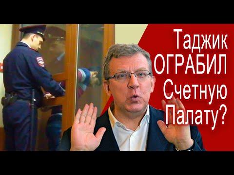 Таджик-криминал статья 162 УК РФ. Юридическая консультация: криминал. Нужна юридическая консультация