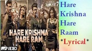 hare krishna hare ram song with lyrics