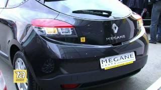 Знакомство С  Renault Megane Coupe